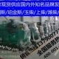 广东广柴发电机工程有限公司