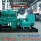 深圳市海盛柴油发电机有限公司
