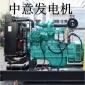 宜兴市周铁镇中意发电机租赁服务部